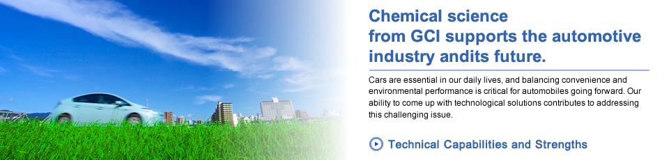 化学のココロ。】 Gun Ei Chemical Industry Co , Ltd